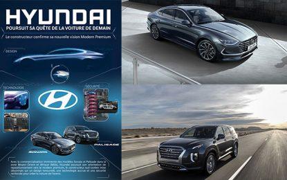 Hyundai poursuit sa quête de la voiture de demain : Une vision Modern Premium