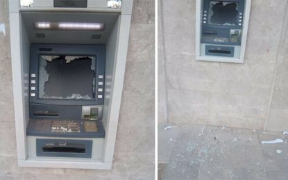 Kasserine: Arrestation du casseur des distributeurs de billets de  banque