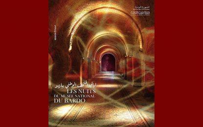 Ramadan 2019 : 3e édition des Nuits du Musée du Bardo
