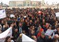 Le 4 mai 2019 : naissance du corps social des universitaires en Tunisie
