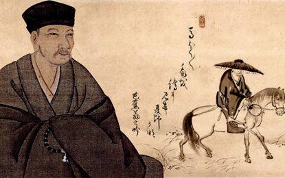 Le poème du dimanche : Une trentaine de haïkus de Matsuo Bashō