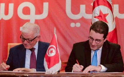 Fusion Al Moubadra – Tahya Tounes : En attendant le «grand rassemblement»