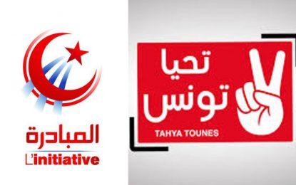 Al-Moubadra va bientôt se dissoudre dans le parti Tahya Tounes