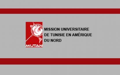 Tunisie: Les demandes d'exemption des frais de scolarité majorés au Canada en automne 2019, disponibles auprès de la Mutan