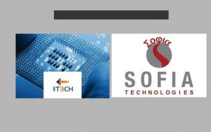 One Tech signe un protocole d'investissement avec Sofia Technologies
