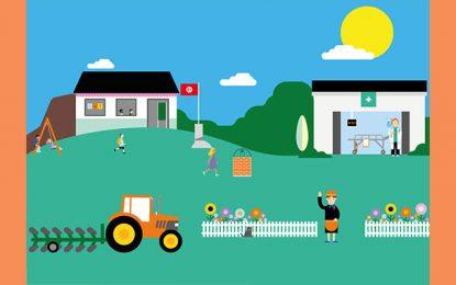 Orange Tunisie lance son appel à projets Villages pour l'année 2019