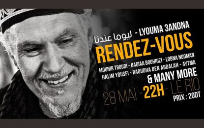 Mardi à la salle Le Rio : Concert collectif d'hommage au chanteur Ridha Diki
