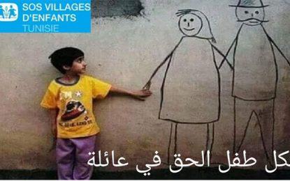 Les Villages d'enfants SOS Tunisielancent un appel à la solidarité