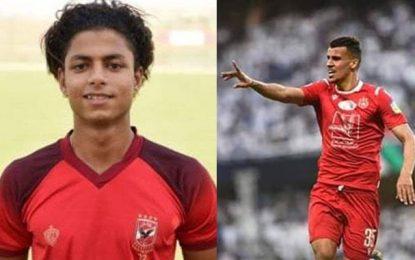 Etoile – Al Ahly : vers un échange Karim Laribi – Salah Nasr