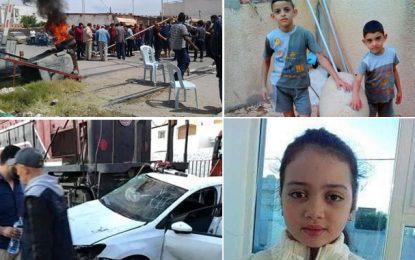Décès de 3 enfants dans un accident de train à Sfax: Les habitants de Sakiet Ezzit en colère