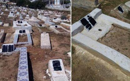 Cimetière de Sidi Jedidi à Hammamet : Le mystère des tombes peintes en noir élucidée