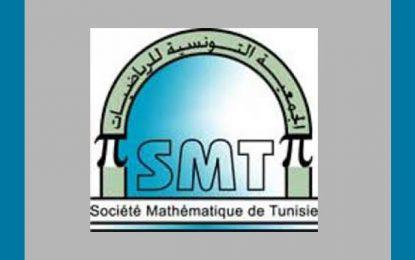 Géométrie arithmétique à Beit Al-Hikma, à Carthage, du 17 au 28 juin 2019