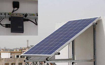 Première en Tunisie : Installation de 4 projets solaires à base de micro-onduleurs
