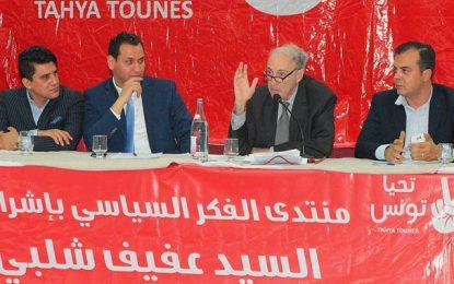 Rencontre avec Afif Chelbi à Sousse : L'économie tunisienne émerge lentement mais sûrement