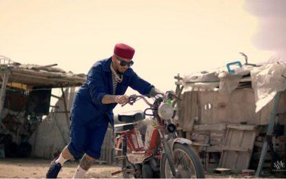«Ils veulent déplumer un aigle», chante Swagg man, retenu en Tunisie et interdit de voyage pour suspicion de blanchiment d'argent (vidéo)