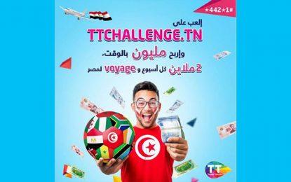 TT Challenge de Tunisie Telecom : Le jeu Quiz Web autour de la CAN 2019