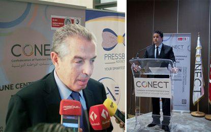 Miqyes 2018 : Les entreprises tunisiennes optimistes malgré les entraves !