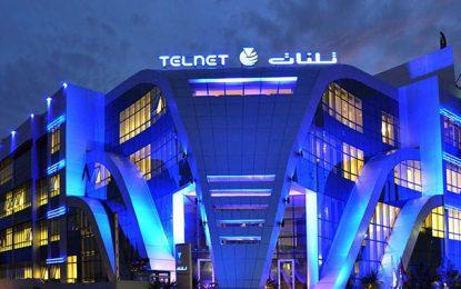 Telnet annonce une hausse de 8,40% des produits d'exploitation en 2019 grâce au pôle télécoms et intégration réseaux