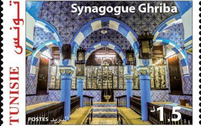 La Poste tunisienne consacre un timbre et une carte postale au pèlerinage de la Ghriba