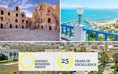Oxford Business Group explique la reprise du tourisme en Tunisie par l'amélioration de la sécurité