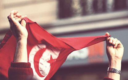 Good country Index classe la Tunisie à la 12e place mondiale pour la paix et la sécurité internationale