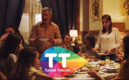 L'appli «Mode Romdhan» de Tunisie Telecom pour se déconnecter pendant la rupture du jeûne