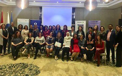 Clôture du programme de mentorat «Women in Business» en Tunisie