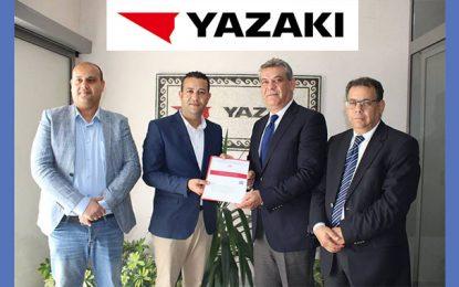 Nouvel investissement de  Yazaki Corporation en Tunisie : 30 MDT à El Alia