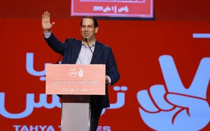 L'«ADN» de Tahia Tounes selon Chahed : Un «bourguibisme» démocratique et social