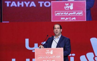 Youssef Chahed : Tahya Tounes soutiendra le prochain gouvernement