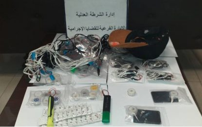 Tunis: Arrestation d'un fabriquant de «kits de fraude» au bac, vendus entre 150 et 700 DT