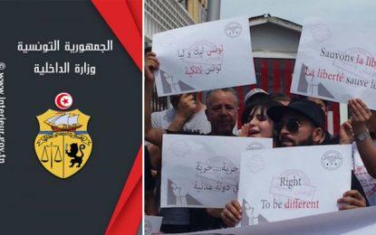 Le ministère de l'Intérieur dément toute rafle contre les non-jeûneurs et réaffirme son attachement aux libertés individuelles