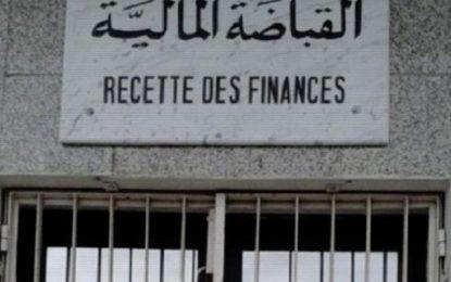 El-Fahs: Cambriolage de la recette des finances, près de 300.000 DT volés