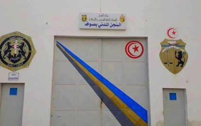 Tunisie : Un bureau d'inscription des électeurs ouvert à la prison civile de Zaghouan