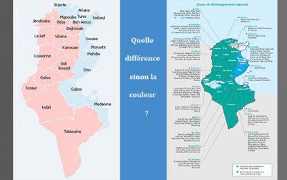Tunisie: Baisse inquiétante de l'investissement dans les régions «défavorisées»