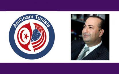 Mission annuelle d'AmCham Tunisia aux Etats-Unis les 12 et 13 juin 2019