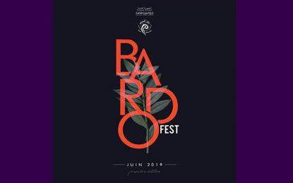 Théâtre, cinéma et jazz à la 1ère édition du Bardo Fest