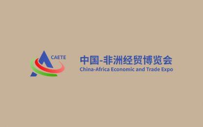 La Tunisie participera à la 1e Exposition économique et commerciale sino-africaine