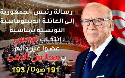 Bloc-notes : Les paillettes d'une diplomatie tunisienne stérile et momifiée