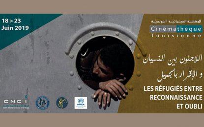 La Cinémathèque Tunisienne célèbre la Journée mondiale des réfugiés