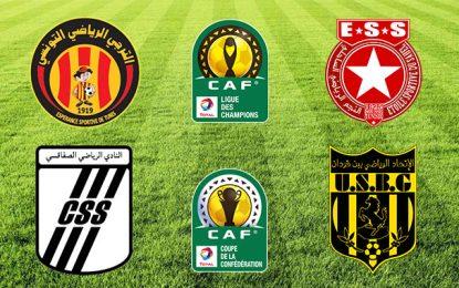 L'Etoile en Ligue des champions, le Sfax et Ben Guerdane en Coupe de la CAF