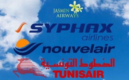 Transport aérien : Le pavillon tunisien se renforce en perspective de la saison estivale