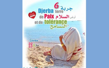 Hibiscus Djerba organise «Djerba terre de paix et de tolérance» les 22 et 23 juin 2019