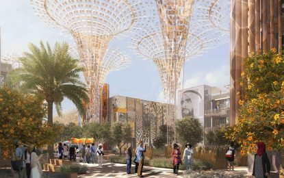 La Tunisie participera à l'exposition universelle «Dubaï Expo 2020»