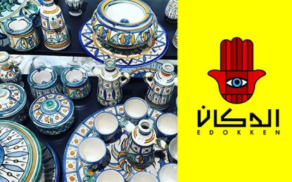 Galerie Edokken à La Marsa : La poterie traditionnelle de Nabeul réinventée