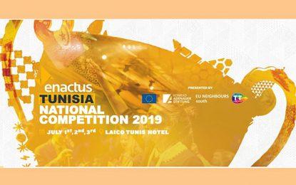 Enactus Tunisia : La compétition nationale du 1er au 3 juillet 2019 à Tunis