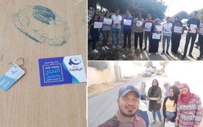 Ennahdha aux portes des lycées pour… «encourager» les candidats au bac (photos)