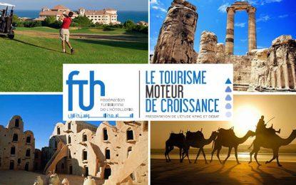 Workshop à l'Utica : Le tourisme, moteur de croissance en Tunisie