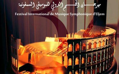 Festival International d'El Jem : Dans la magie des lieux et des symphonies