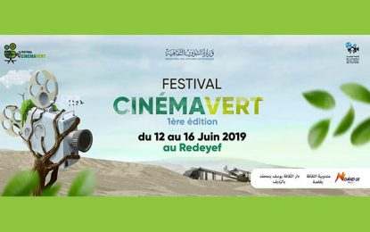 La 1ère édition du Festival Cinéma Vert se tient à Redeyef